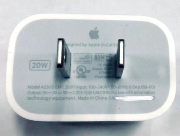 iphone-12-moi-3